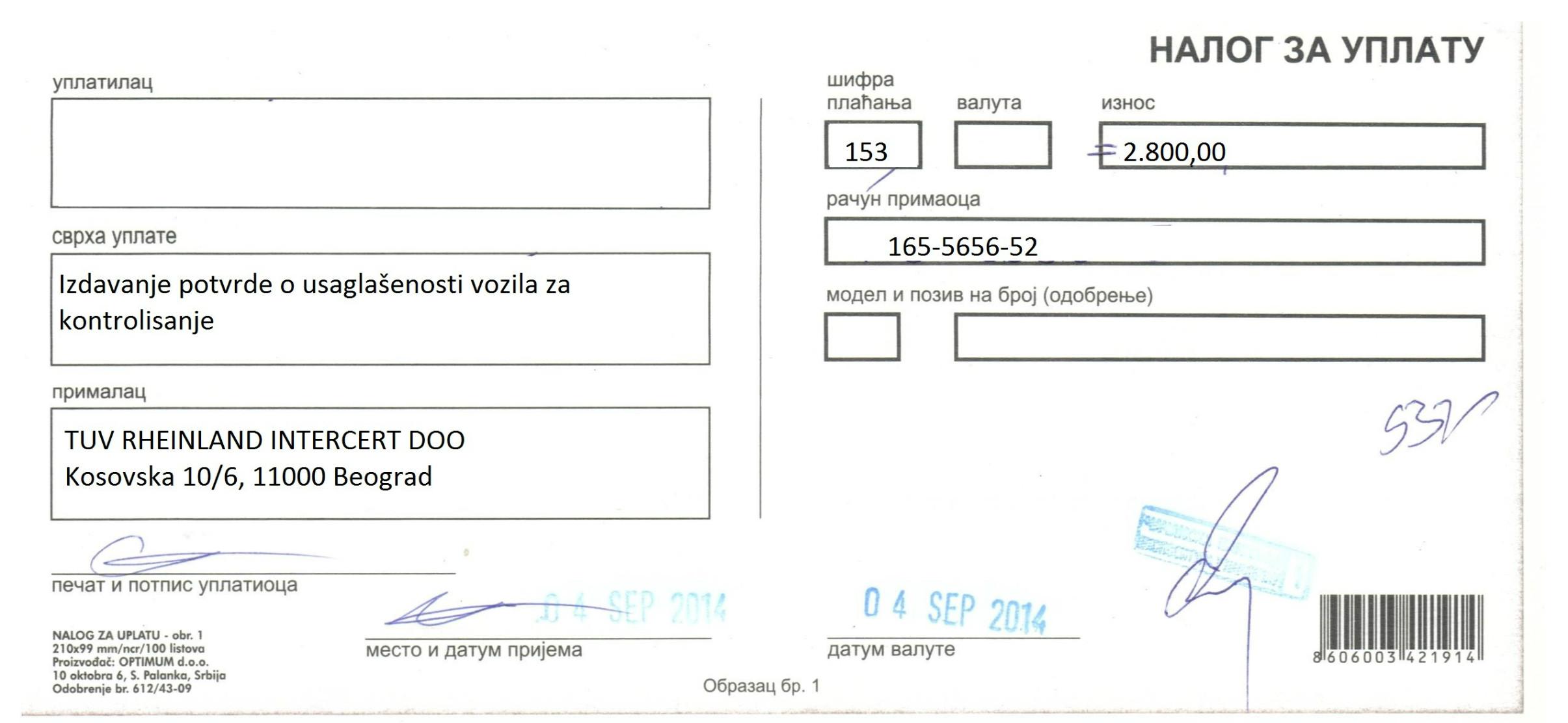 UPLATNICA-2.80000